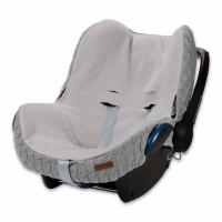 Babys Only Bezug für Babyschale, Zopf Uni Hellgrau
