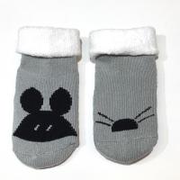Milkii Socken, Maus