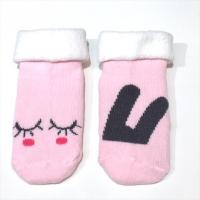 Milkii Socken, Rosa