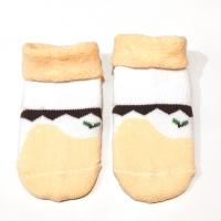 Milkii Socken, Vogel