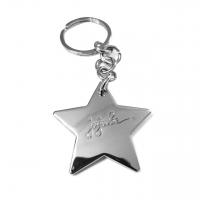 Ju-Ju-Be Star Keychain Schlüsselanhänger, Silber