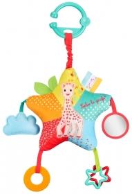Sophie La girafe Star Activities