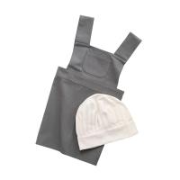 Sebra Kinderschürze und Kochmütze, elephant grey