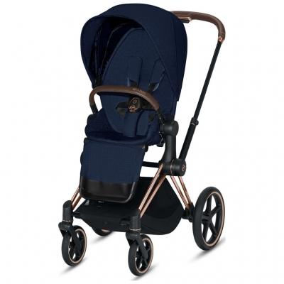 Cybex ePriam Kinderwagen Rosegold mit Lux Sitz, Midnight Blue PLUS