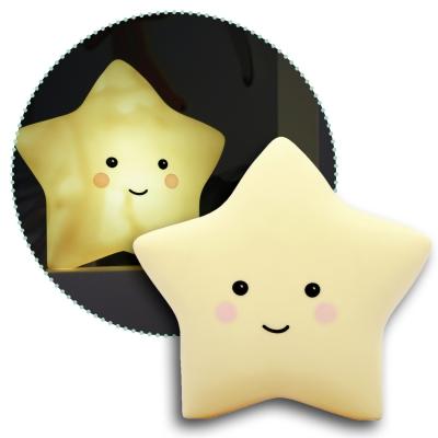 Reer lumilu Sweet Dreams Nachtlicht, Star