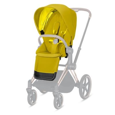 Cybex Priam/e-Priam Sitzpaket, Mustard Yellow
