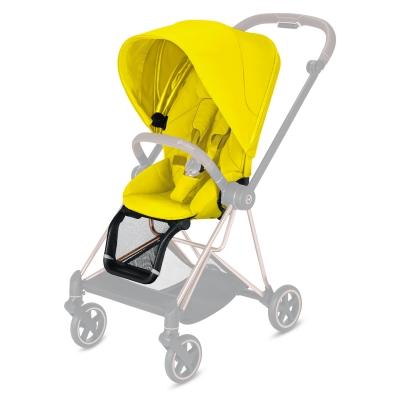 Cybex Mios Sitzpaket, Mustard Yellow