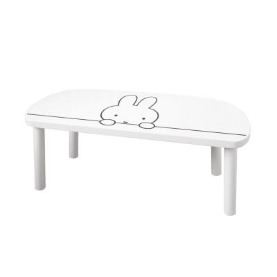 Miffy Sitzbank