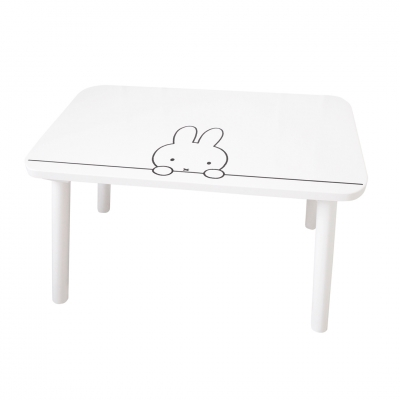 Miffy Kindertisch