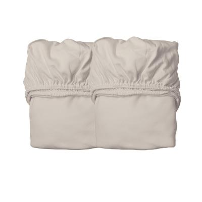 Leander Fixleintuch (2 Stk. für Classic Bett, 120x60cm), Cappuccino