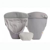 Ergobaby Neugeborenen-Einsatz Easy Snug Cool Mesh